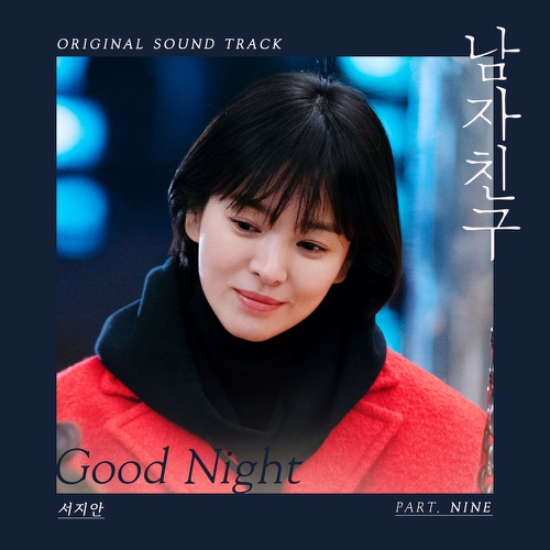Good Night Cover Mp3