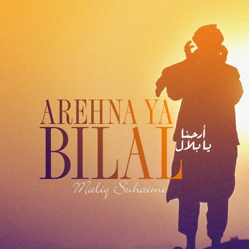 Arehna Ya Bilal Cover Mp3