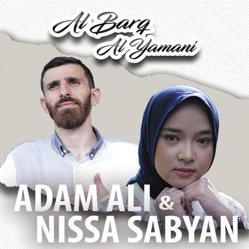 Al Barq Al Yamani (feat. Adam Ali) Cover Mp3
