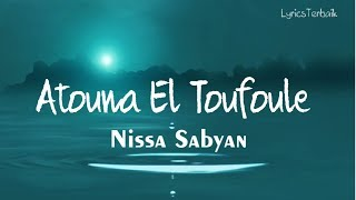 Atouna El Toufoule Cover Mp3