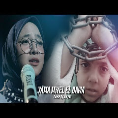 Yama Mwel El Hawa (Cover) Cover Mp3